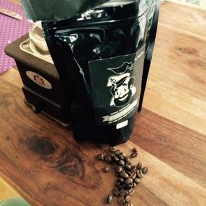 Early Bird Kaffee von der kopiba, Hambur